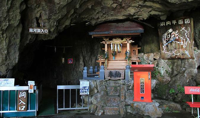 高知県のパワースポット03