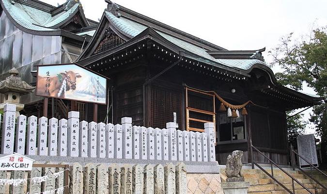 兵庫県のパワースポット06