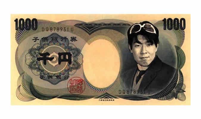 金運アップ3