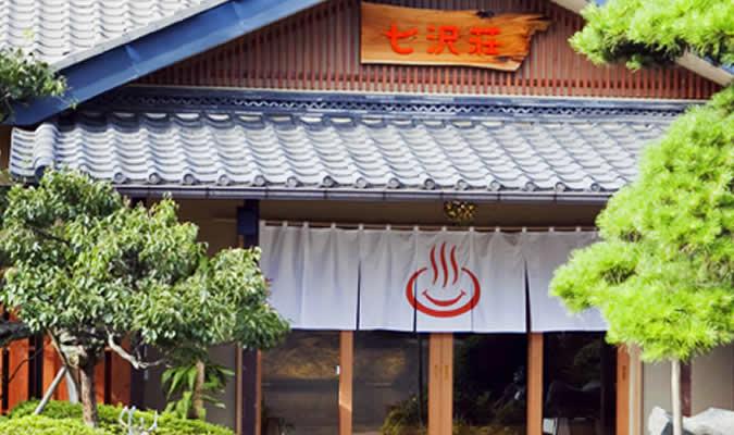 神奈川県のパワースポット07