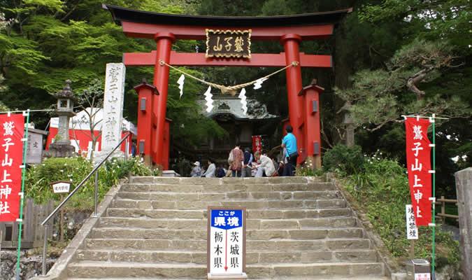 栃木県のパワースポット08