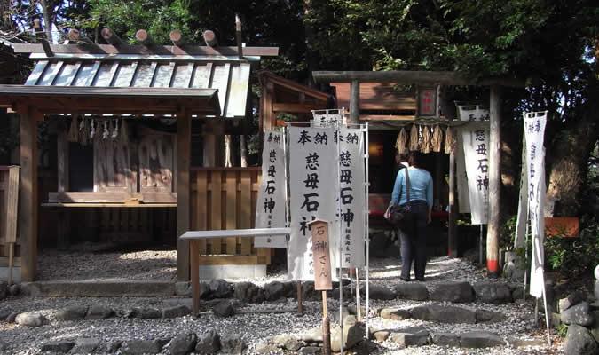 三重県のパワースポット06