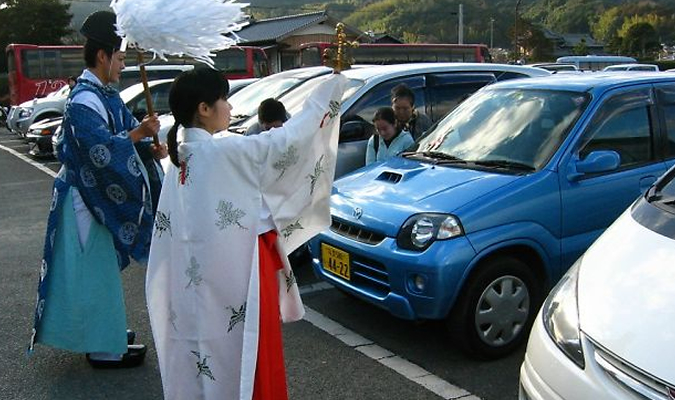 自動車の厄除け・お祓い9
