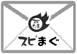 spimag