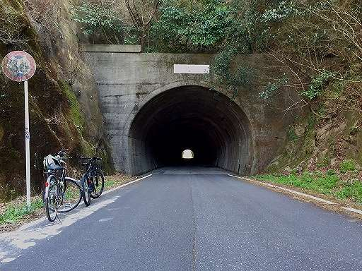 六ヶ迫トンネル