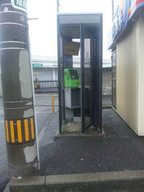 成合自販機前公衆電話ボックス