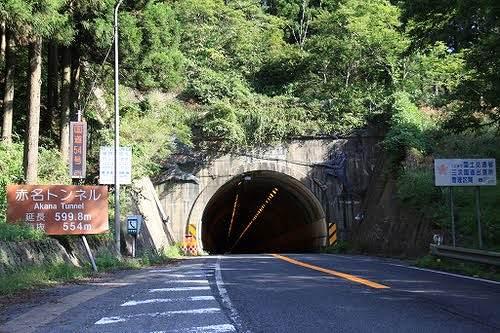 赤名トンネル