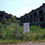和歌山県の心霊スポットを霊視してみた