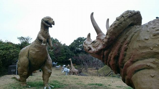和歌山森林公園